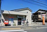 尼崎大物郵便局