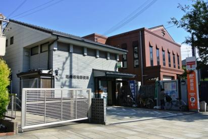 尼崎築地郵便局の画像1