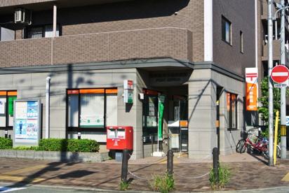 尼崎長洲本通郵便局の画像1