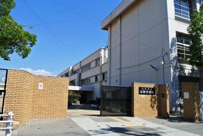 市立日新中学校の画像1