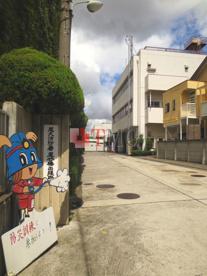 尾久消防署尾竹橋出張所の画像5
