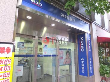 みずほ銀行西日暮里駅前出張所の画像1