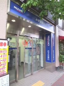 みずほ銀行西日暮里駅前出張所の画像3