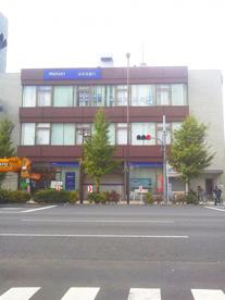 みずほ銀行三ノ輪支店の画像1