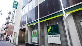 三井住友銀行日暮里支店の画像2