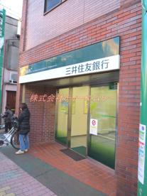 三井住友銀行尾久出張所の画像2