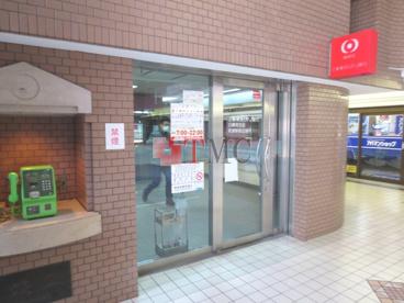三菱東京UFJ銀行 町屋駅前ATMコーナーの画像2