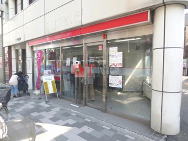 三菱東京UFJ銀行 町屋ATMコーナーの画像1