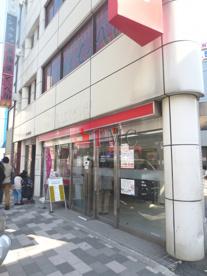 三菱東京UFJ銀行 町屋ATMコーナーの画像2