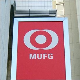 三菱東京UFJ銀行 西日暮里駅前ATMコーナーの画像1