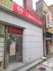 三菱東京UFJ銀行 西日暮里駅前ATMコーナーの画像2