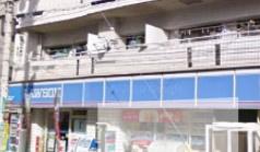 ローソン 東日暮里三丁目の画像3