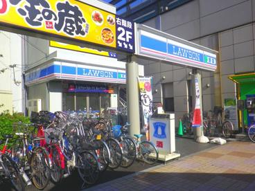 ローソン 南千住駅西口 の画像2