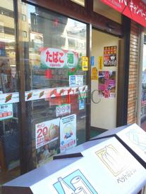 セブンイレブン 東尾久店の画像3