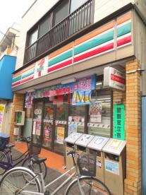 セブンイレブン 東日暮里店の画像2