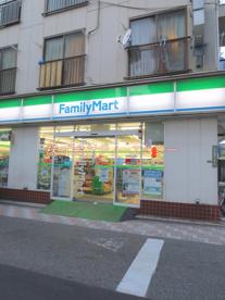 ファミリーマート新三河島駅前店の画像2