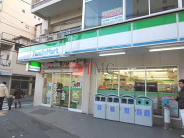 ファミリーマート西日暮里四丁目店の画像1