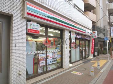 セブンイレブン日暮里駅北店の画像2