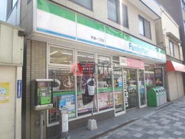 ファミリーマート町屋一丁目店の画像4