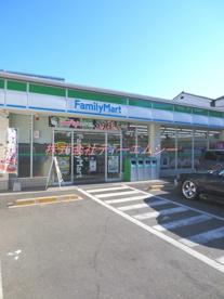 ファミリーマート町屋八丁目店の画像2