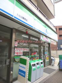 ファミリーマート丸善日暮里店の画像3