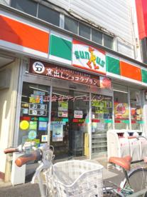 サンクス 町屋店の画像2
