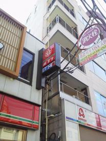 ポプラ東日暮里3丁目店の画像3