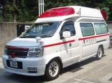 荒川消防署の画像3