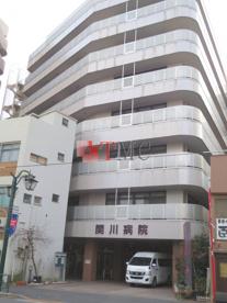 関川病院の画像2