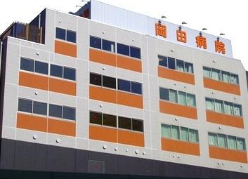 岡田病院の画像2