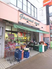 エヌ・マート 東日暮里店の画像2