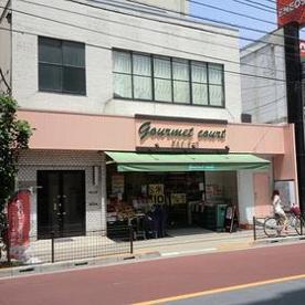 エヌ・マート 東日暮里店の画像3
