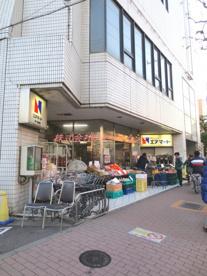 エヌ・マート 新三河島店の画像2