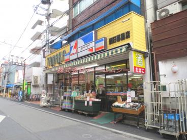 スーパーTANAKA 西日暮里店の画像1