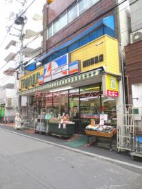 スーパーTANAKA 西日暮里店の画像2