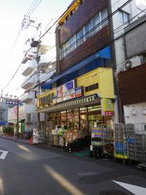 スーパーTANAKA 西日暮里店の画像3