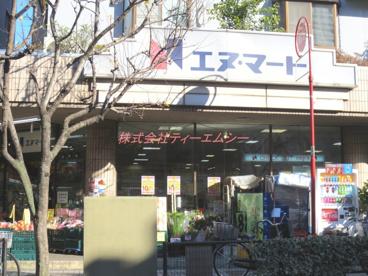 エヌ・マート 小台店の画像2