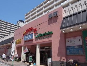 スーパー三徳 汐入店の画像1