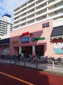 スーパー三徳 汐入店の画像3