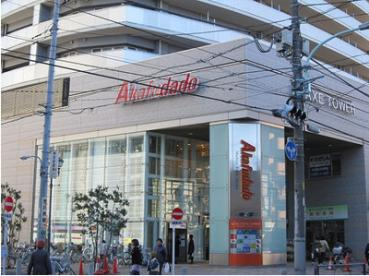赤札堂 町屋店の画像1