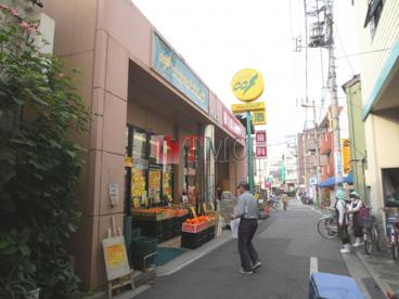 ココスナカムラ 町屋店の画像4
