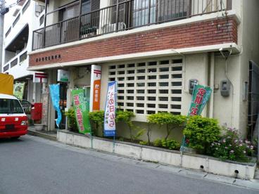 浦添勢理客郵便局の画像1