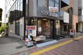 芳文堂書店