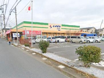 しまむらストア徳延店の画像1