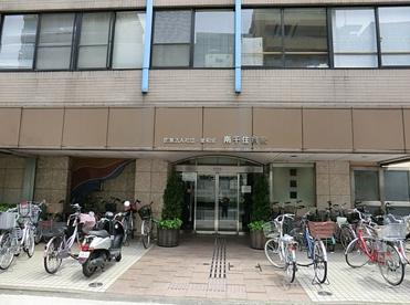 南千住病院の画像4