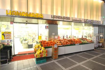 肉のハナマサ 銀座店の画像
