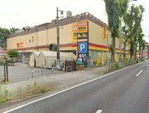 MEGAドンキホーテ上鶴間店