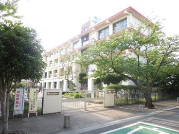 王子小学校の画像1