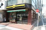 ドトールコーヒーショップ 人形町3丁目店
