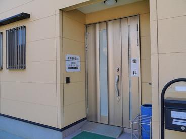 永井歯科医院の画像2